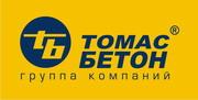 Томас Бетон